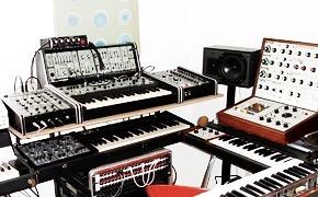 Музыкальная кухня Emperor Machine