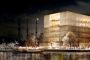 Опубликован проект Нобелевского Центра