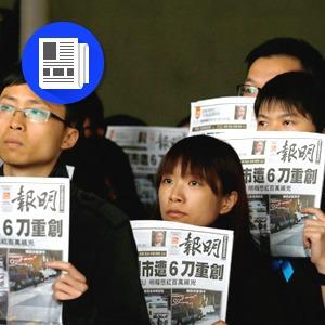 Конспект: Как работает цензура в Китае