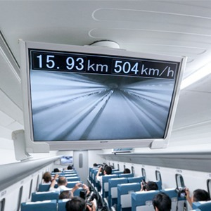 Мы успели заснять самый быстрый поезд в мире
