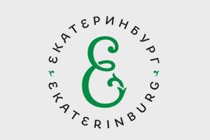 Студия Лебедева создала логотип Екатеринбурга