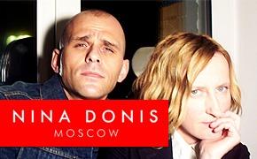 Прямая речь: Nina Donis, дизайнеры