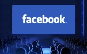 Одиннадцать фактов о Facebook