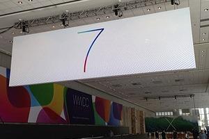 Что покажут на конференции Apple: 5 прогнозов
