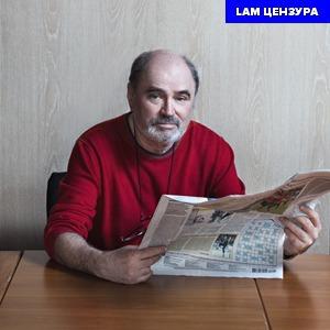 Как обойти цензуру, если ты журналист: Опыт Павла Гутионтова