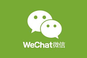 Обновленный WeChat переведёт сообщения на родной язык пользователя