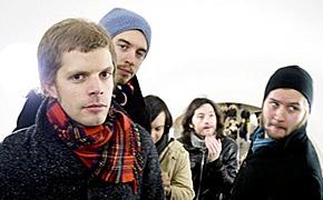 Один день в Москве: группа CasioKids