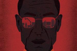 Дизайнер создал постеры всех серий «Во все тяжкие»