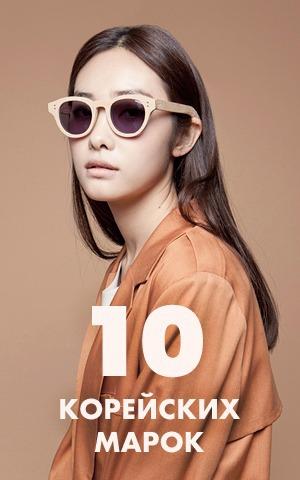 10 корейских  марок