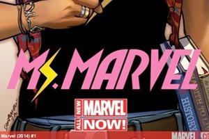 Marvel запустила комикс про мусульманскую супергероиню