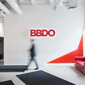 Лестница в никуда и хаски в московском офисе BBDO