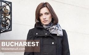 City Looks: Бухарест