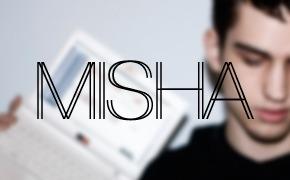 Меня зовут Миша