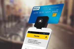 Стартуют продажи мобильных терминалов «Яндекс.Деньги»