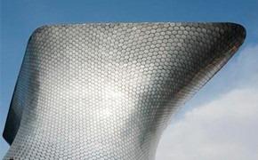 10 музеев современного искусства