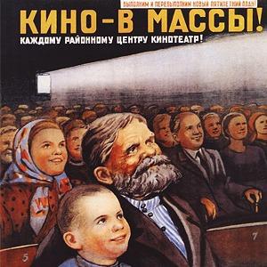 2013 — год России  в мире: Искусство  против государства