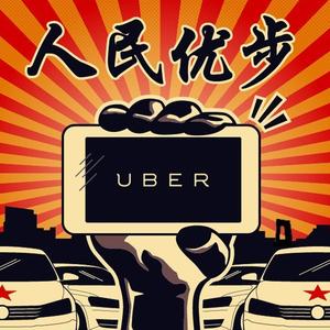 Зачем нужны бесплатный Uber и «Яндекс» по умолчанию