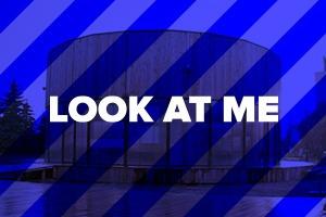 Третья лекция «Открытого университета Look At Me»