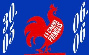 Неделя французского кино