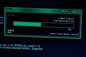 Лайк дня: Программные коды из кино