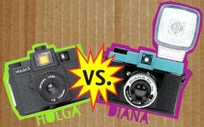 Holga vs Diana