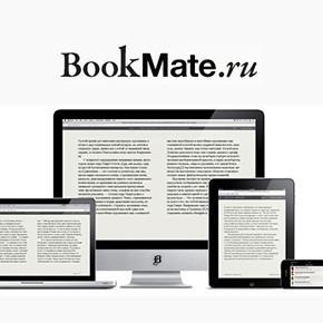 Интервью с создателями Bookmate