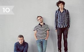 10 молодых музыкантов. Promars