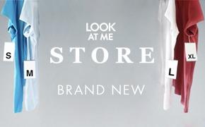 Новое лицо Look At Me Store