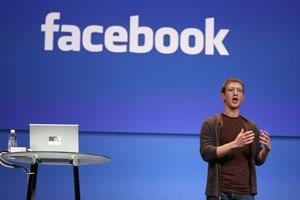 Цукерберг с женой стали самыми щедрыми и молодыми филантропами