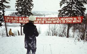 Коллективное действие: молодые российские художники об Андрее Монастырском