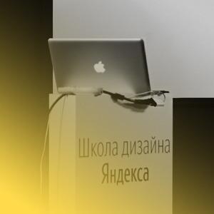 «Яндекс» открывает школу для дизайнеров продукта