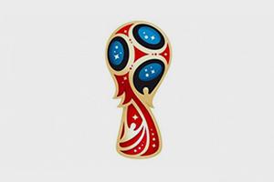 Представлен логотип Чемпионата мира по футболу 2018 года