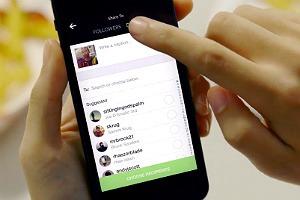 Лайк дня: Новая функция «личных сообщений» в Instagram