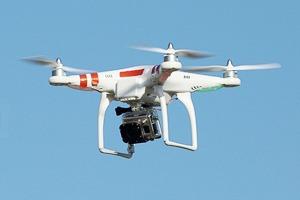 Любитель с дроном за 20 минут нашёл пропавшего тремя днями ранее пенсионера