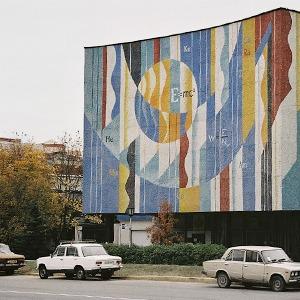 Уличный художник советует монументальное искусство СССР