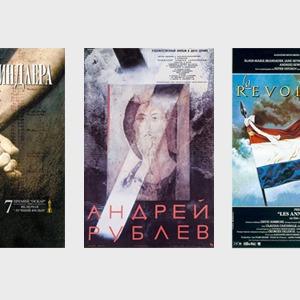 Историк советует достоверные фильмы  о прошлом