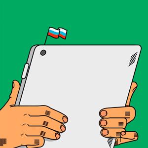 Что читать:  10 информативных блогов на русском