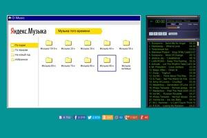 Лайк дня: Интерфейс Яндекс.Музыки посвященный Winamp