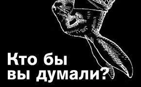 Расписание на неделю: Москва, 28 декабря — 3 января