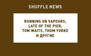 Shuffle News