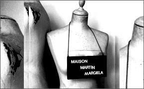 Хронология бренда: Maison Martin Margiela