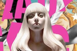 Леди Гага представила обложку альбома с работой Джеффа Кунса