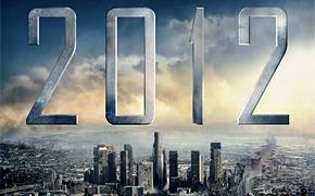 2012: В четверг был конец света