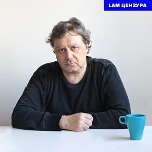 Как добиться своего, будучи журналистом: Опыт  Игоря Свинаренко
