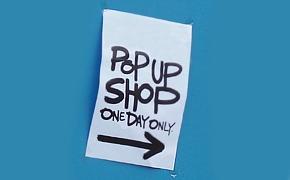 Pop-up-бум
