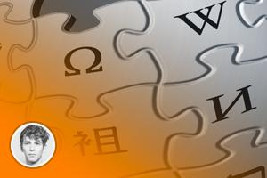 Как Wikipedia может устроить новую революцию