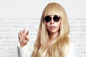 Японский Yahoo! создал интерактивный сайт Леди Гаги