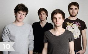 10 молодых музыкантов. Turns
