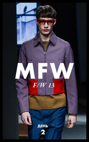 Milan Fashion Week: 