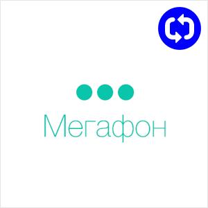 Конкурс редизайна: Новый логотип «Мегафона»